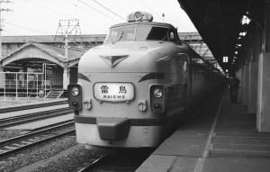 19780116-raicho
