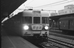 19780604kyoto-1
