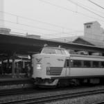 19780604kyoto-2