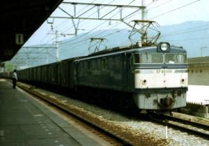 19780604kyoto-3