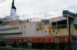 19880826-07
