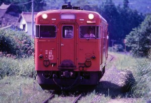 19880831-2