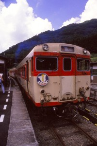 19880831-3
