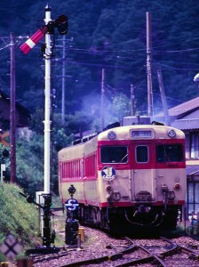 19880831-5