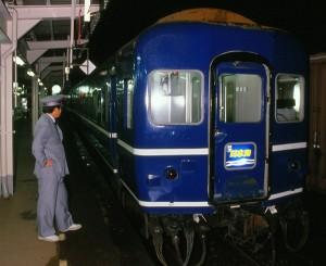 19880916-2