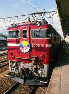 19880916-3