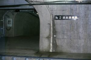 19880916-4