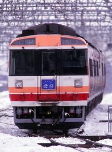 19890205-18