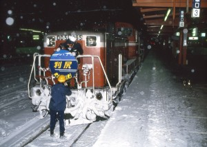 19890205-2