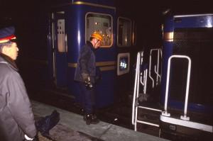 19890205-20