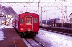 19890205-24