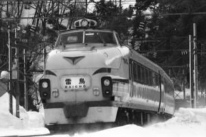 19810211-5