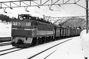 19810211.ef70