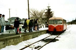 19970200nanbu2