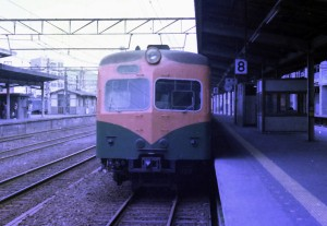 19780405.ec80-1
