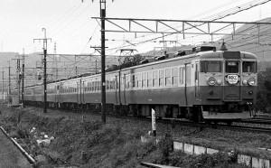 1982.11.07.mc475yunokuni