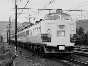 1982.11.07.mc485hakucho