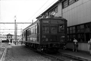 1983.08.20.inamatsushima2