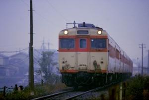 19871122-3