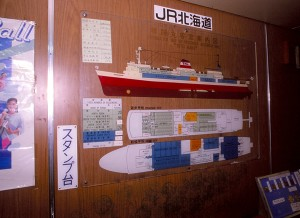 19880917hakodate4