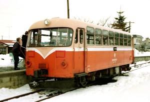 19970200nanbu5