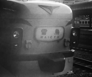 19780116raicyo
