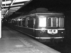 19801230.myojo