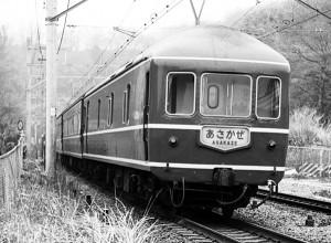 19830818.asakaze
