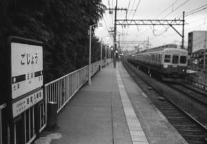 19870321keihan5