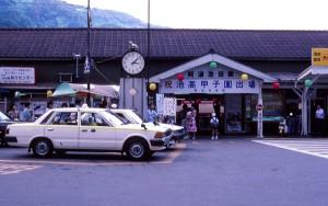 19870811_shikoku_awaikeda
