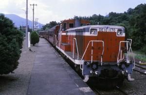 19870811_shikoku_de10pc