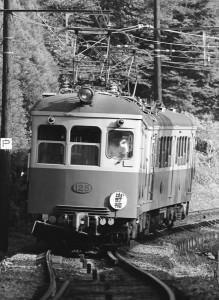 1987eidan8