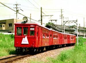 19920906kintetsu4