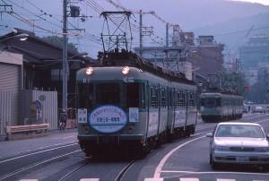19971011keishin1