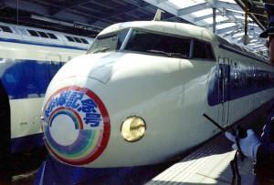 19800311-5