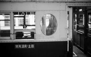 19820819-8