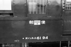 19830320-obama4