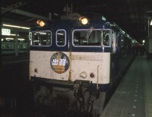 19880311dewa1
