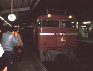19880311yuduru2