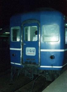 19780721_2