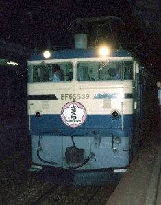 19780721_4