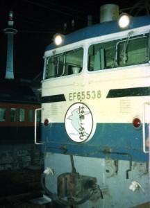 19780721_5