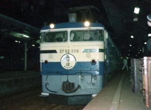 19780721_6