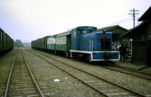 19840122befu1