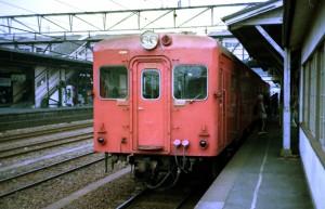 19840122befu3