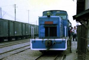 19840122befu4