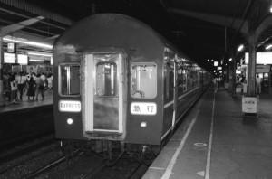 19860800-1