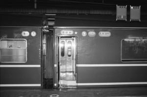 19860800-2