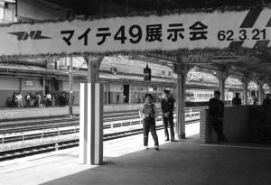 19870321-1