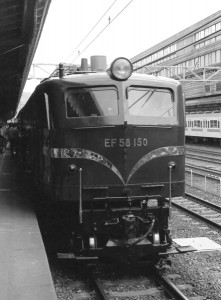 19870321-3